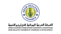 ARAB-HELLENIC CHAMBER OF COMMERCE & DEVELOPMENT